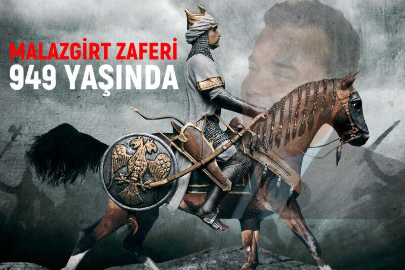 Anadolu tapusunun Müslüman Türk Milleti'ne